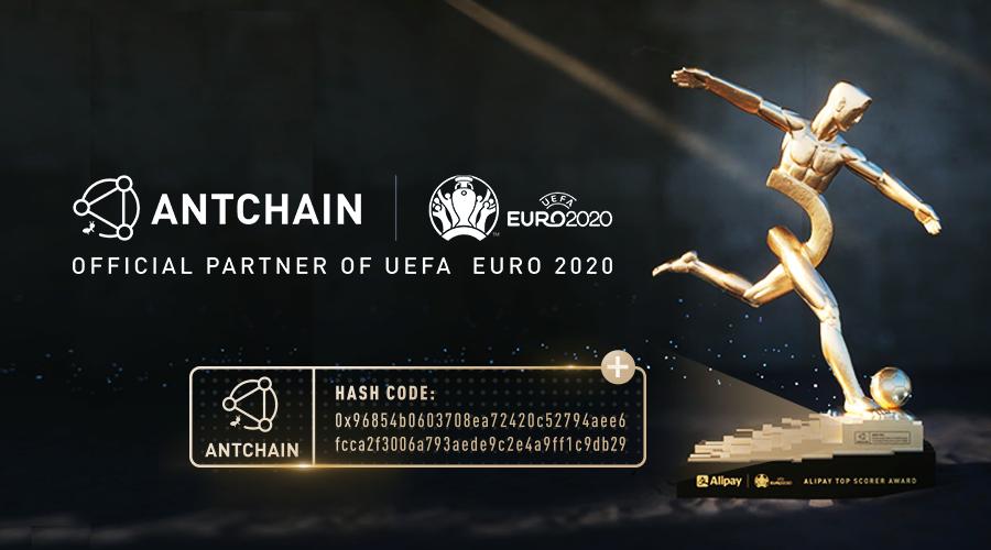 อาลีเพย์_AntChain_UEFA_EURO
